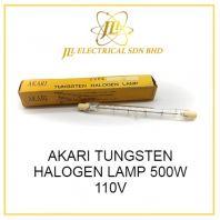 AKARI TUNGSTEN HALOGEN LAMP 500W 110V