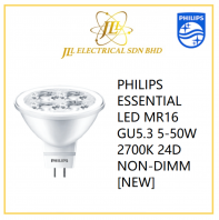 PHILIPS ESSENTIAL LED MR16 GU5.3 5-50W 2700K 24D NON-DIMM [NEW]