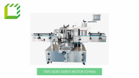 Two Sides Servo Motor Labelling Machine (China)