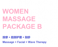 Women Massage Package B