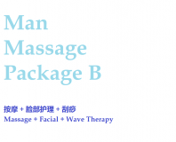 Man Massage Package B