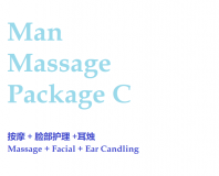 Man Massage Package C