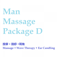 Man Massage Package D