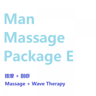 Man Massage Package E