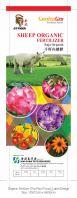 GardenGro - Sheep Organic
