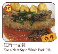 Kong-Nam Style Whole Pork Rib