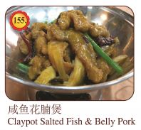 Claypot Salted Fish & Belly Pork