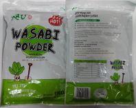 Wasabi Ko 1kg (Japanese Style) HALAL  日式芥末粉