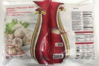 XK801 Lobster Flavoured Ball 500gm ��Ϻ��ζ�� (HALAL)