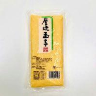 XK845 Miyake Tamago Yaki