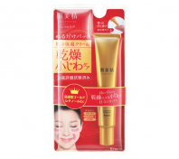 Hadabisei Wrinkle Care Facial Cream 30g