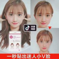 (Buy1Free1)Korean invisible V face sticker