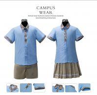 International & Private School Uniform - Concept 2