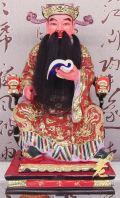 """16"""" 城隍爷 (极彩K金)"""