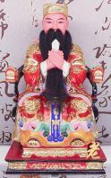 """16"""" 木雕粉脸城隍爷 II"""