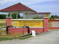 Sekolah Menengah Kebangsaan Seri Samudera