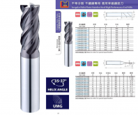 Irregular Helix 35��-37�� 4Flutes Stainless Steel High Performance End Mills