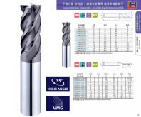 Irregular Helix 35�� 4 Flutes High Performance End Mills