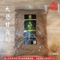 博山香-大悲甘露上供下施香粉 [E0716]