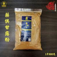博山香-藥供天香上供下施1呎3立香 [E0710]