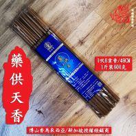 博山香-藥供天香上供下施1呎6貢香 [E0711]