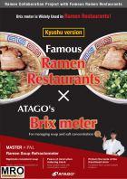 ATAGO Ramen BrixSalt Meter (Kyushu)