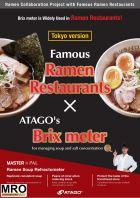 ATAGO Ramen BrixSalt Meter (Tokyo)