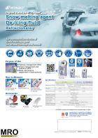 ATAGO Pocket Refractometer - Snow Melting Agent