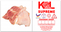 Chicken Chop (size 8, 9, 10, 11)/���� (size 8, 9, 10, 11)