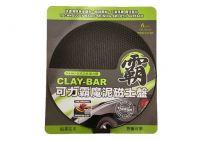 SASAKI CLAY BAR PAD 6'' - import