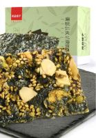 Seaweeds With Almonds