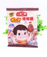 Japan Fujiya Chocolate Milk Pop Candy
