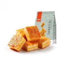 Grilled Fish Sandwich (Japanese Sauce Flavor)