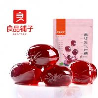 Burst Heart Candy Grape