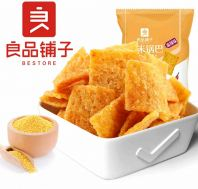 Millet Chips Piquant Spicy