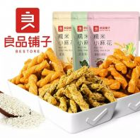 Glutinous Rice Small Twist (Original/ Seaweed)