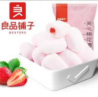Yogurt Filled Marshmallows 80g