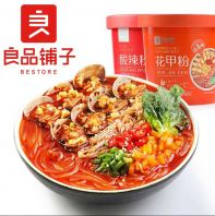 Garlic-flavored Instant rice noodles with Clams 156g (Pork Free)