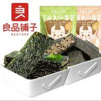 Oat Sandwich Seaweed 35g (Pork Free)