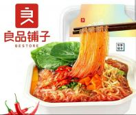 Low Fat Konjac Noodles 270g(Pork Free)