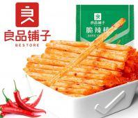 Spicy Crispy Rolls 75g(Pork Free)