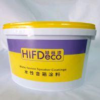 HIFdeco WaterBorne Speaker Coating