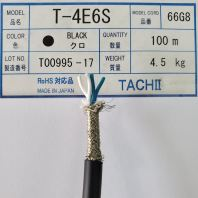 Tachii T-4E6S Starquad Audio Cable