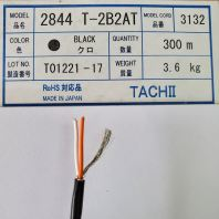 Tachii T-2B2AT Audio Signal Cable