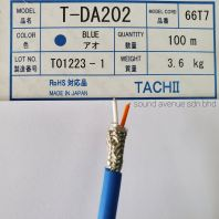 Tachii T-DA202 Digital Audio Cable