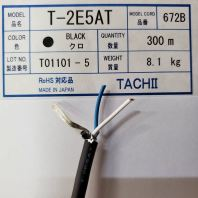 Tachii T-2E5AT Audio Cable