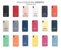 IPXR SILICONE CASING