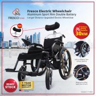 Fresco Electric Wheelchair Aluminum Sport Rim Double Battery