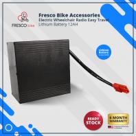 Electric Wheelchair Radio Easy Travel Lithium Battery 12AH
