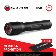 LED LENSER P5R FLASHLIGHT COMBO PACK BLISTER